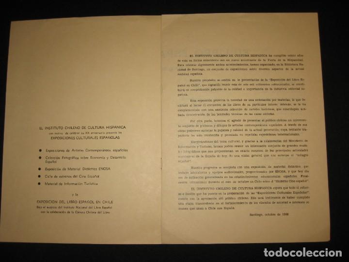 Libros de segunda mano: CATALOGO DE LAS EXPOSICIONES ESPAÑOLAS 1968 - Foto 2 - 197801825