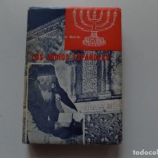Libros de segunda mano: LIBRERIA GHOTICA. FELIPE TORROBA B. DE QUIROS. LOS JUDIOS ESPAÑOLES.1967. MÍSTICA.. Lote 198916526