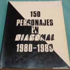 Libros de segunda mano: 150:PERSONAJES EN DIAGONAL 1980-1989.REVISTA.XAVIER BAQUE.. Lote 199206021