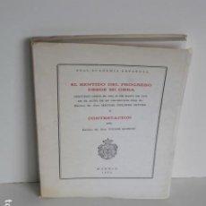 Libros de segunda mano: EL SENTIDO DEL PROGRESO DESDE MI OBRA. M. DELIBES, 1975. DEDICADO POR AUTOR. RESPONDE JULIÁN MARÍAS.. Lote 199221712