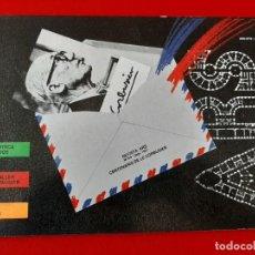 Libros de segunda mano: REVISTA ARS, Nº 8/9, SEPTIEMBRE 1987, REVISTA LATINOAMERICANA DE ARQUITECTURA-DIFICIL. Lote 199284278