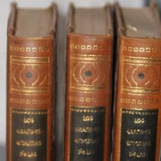 Libros de segunda mano: GRANDES ENIGMAS DE LAS CIVILIZACIONES ANTIGUAS. Lote 199887586