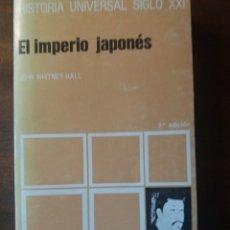Libros de segunda mano: EL IMPERIO JAPONÉS. Lote 200009203