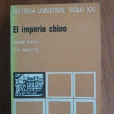 Libros de segunda mano: EL IMPERIO CHINO. Lote 200009811