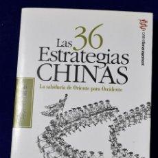 Libros de segunda mano: 36 ESTRATEGIAS CHINAS (PSICOLOGÍA Y AUTOAYUDA) - YUAN, GAO. Lote 200106393