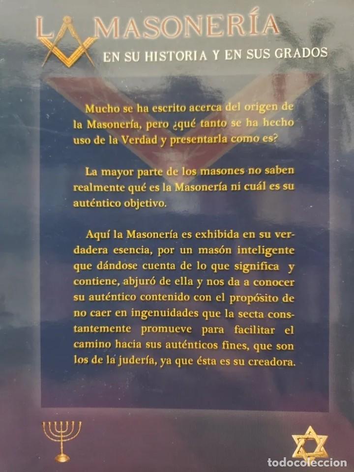LA MASONERIA EN SU HISTORIA Y SUS GRADOS - MARIANO TIRADO Y ROJAS (Libros de Segunda Mano - Parapsicología y Esoterismo - Otros)
