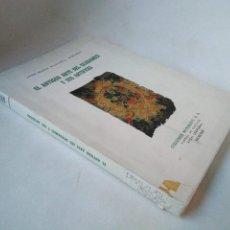 Libros de segunda mano: EL ANTIGUO ARTE DEL GUADAMECI Y SUS ARTÍFICES.. Lote 201478412