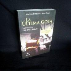 Libros de segunda mano: HECTOR BARBOTTA Y JUAN CANO - LA ULTIMA GOTA, LA NOVELA DEL CASO MALAYA - FIRMADO. Lote 201765761