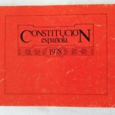 Libros de segunda mano: CONSTITUCION DE 1978. Lote 202392262
