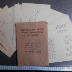 Libros de segunda mano: ESCUELA DE ARTES Y OFICIOS MUNICIPAL DE TARRASA 20 LÁMINAS AÑO 1940-42 DIBUJO GEOMÉTRICO. Lote 202432375