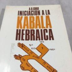 Libros de segunda mano: INICIACIÓN A LA KABALA HEBRAICA. ADOLPHE GRAD, ALTALENA. 1984. Lote 202813645