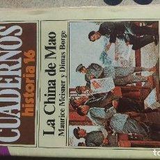 Libros de segunda mano: SIGLO XX, HISTORIA UNIVERSAL, LA CHINA DE MAO. Lote 202829978