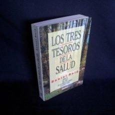 Libros de segunda mano: DANIEL REID - LOS TRES TESOROS DE LA SALUD - EDICIONES URANO 1994. Lote 203271072