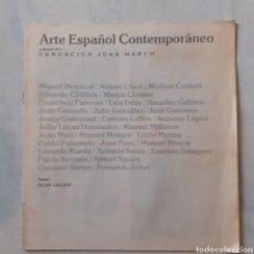Libros de segunda mano: ARTE ESPAÑOL CONTEMPORÁNEO COLECCIÓN FUNDACION JUAN MARCH. 1979. 22 X 20,5 CM. 16 PGS.. Lote 203615478