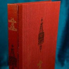 Libros de segunda mano: LA ESPAÑA DE LOS MUSEOS J.A. GAYA NUÑO.. MINISTERIO INFORMACIÓN Y TURISMO, 1970.. Lote 203750430