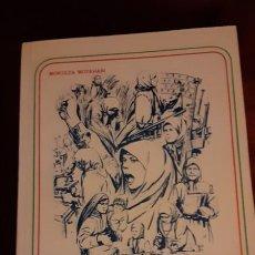 Libros de segunda mano: LOS DERECHOS DE LA MUJER EN EL ISLAM - MUTAHARI, MURTEZA. Lote 204729553