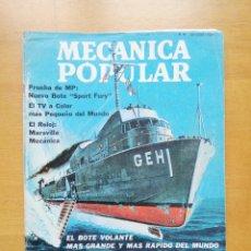Libros de segunda mano: REVISTA MECANICA POPULAR - MARZO 1969 - 27.5CM X 21CM - PEDIDO MINIMO TOTAL DE ENVIO 6€. Lote 204762863