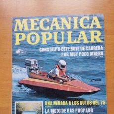 Libros de segunda mano: REVISTA MECANICA POPULAR - NOVIEMBRE 1974 - 27.5CM X 21CM - PEDIDO MINIMO TOTAL DE ENVIO 6€. Lote 204763077