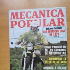 Libros de segunda mano: REVISTA MECANICA POPULAR - ABRIL 1974 - 27.5CM X 21CM - PEDIDO MINIMO TOTAL DE ENVIO 6€. Lote 204767908