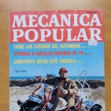 Libros de segunda mano: REVISTA MECANICA POPULAR - ENERO 1974 - 27.5CM X 21CM - PEDIDO MINIMO TOTAL DE ENVIO 6€. Lote 204768432