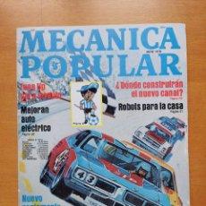 Libros de segunda mano: REVISTA MECANICA POPULAR - MAYO 1978 - 27.5CM X 21CM - PEDIDO MINIMO TOTAL DE ENVIO 6€. Lote 204769606