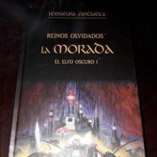 Libros de segunda mano: LIBRO 2018 REINOS OLVIDADOS LA MORADA EL ELFO OSCURO I LECTURA FANTASTICA R A SALVATORE. Lote 204815965