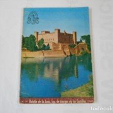 Libros de segunda mano: BOLETIN DE LA ASOCIACION ESPAÑOLA AMIGOS DE LOS CASTILLOS. Lote 205381503