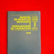 Libros de segunda mano: MANUAL DE MONTAJES SANITARIOS E INSTALACIONES DE CALEFACCIÓN. Lote 205697210