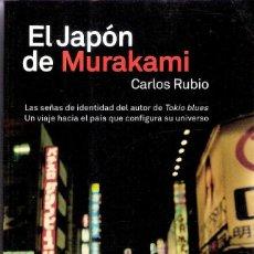 Libros de segunda mano: EL JAPON DE MURAKAMI - CARLOS RUBIO. Lote 205704640