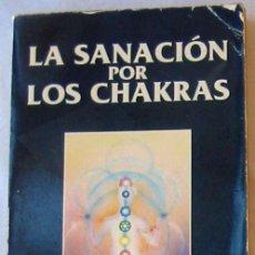 Libros de segunda mano: LA SANACIÓN POR LOS CHAKRAS - ZACHARY F. LANDSDOWNE - ED. EDAF 1993 - VER ÍNDICE. Lote 205720607