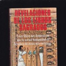 Libros de segunda mano: REVELACIONES DE LOS LIBROS SAGRADOS - DR. FREDERICK & I. BEYNON - MADRID 1979. Lote 205727258