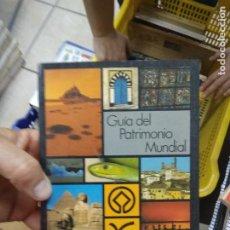 Libros de segunda mano: GUÍA DEL PATRIMONIO MUNDIAL.ART.548-397. Lote 206206923