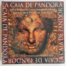 Libros de segunda mano: LA CAJA DE PANDORA. UNA VISION TRIDIMENSIONAL DE LA MITOLOGIA GRIEGA. POP UP. TDK197. Lote 206263342