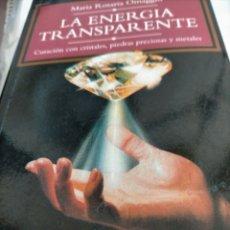 Libros de segunda mano: LA ENERGÍA TRANSPARENTE. Lote 206338187