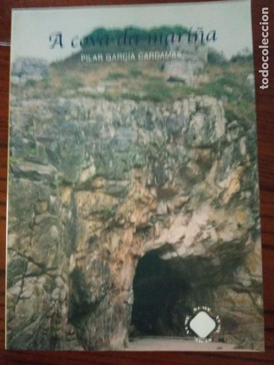 A COVA DA MARIÑA-PILAR GARCIA CARDAMAS. (Libros de Segunda Mano (posteriores a 1936) - Literatura - Otros)