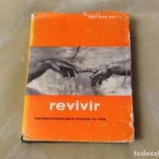 Libros de segunda mano: REVIVIR MIGUEL BERTRON. Lote 206409321