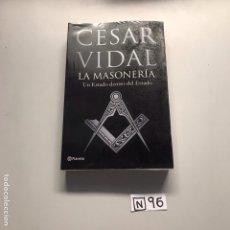 Libros de segunda mano: CÉSAR VIDAL. Lote 206516517