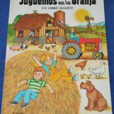 Libros de segunda mano: JUGUEMOS EN LA GRANJA - UN LIBRO MÁGICO - LIBRO POP-UP - MONTENA. Lote 206597150