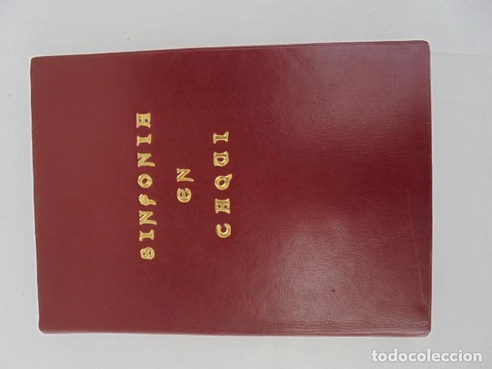 Libros de segunda mano: SINFONIA EN CAQUI. DEDICADO AL REY D. JUAN CARLOS DE BORBON. MANUEL SANCHEZ DE PAZOS, CENTURION - Foto 4 - 206841447