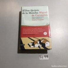 Libros de segunda mano: DOND QUIJOTE DE LA MANCHA. MIGUEL CERVANTES. Lote 206875046