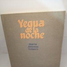Libros de segunda mano: YEGUA DE LA NOCHE DE MARÍA ANTONIA VELASCO BERNAL. Lote 206904227