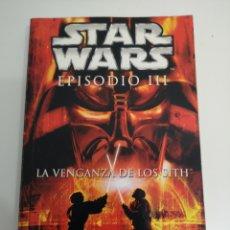 Libros de segunda mano: STAR WARS EPISODIO 3 LA VENGANZA DE LOS SITH. Lote 206961282