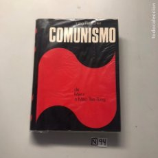 Libros de segunda mano: COMUNISMO. Lote 207147601