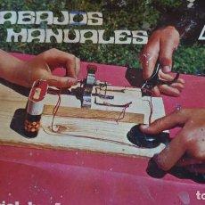 Libros de segunda mano: TRABAJOS MANUALES VOLUMEN 4 EDITORIAL BRUÑO. Lote 207225923