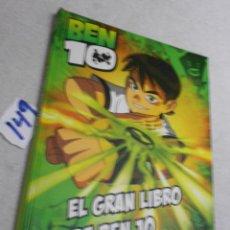 Libros de segunda mano: EL GRAN LIBRO DE BEN 10. Lote 207237437