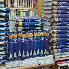 Libros de segunda mano: SUMMA ARTIS. HISTORIA GENERAL DEL ARTE - 48 VOLUMENES EN 51 TOMOS. VV.AA. ENC-022. Lote 207279472