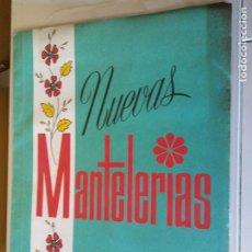 Libros de segunda mano: REVISTA DE LABORES. NUEVAS MATERAS. Nº11. DISTRIBUIDORES REUNIDAS,S.A.. Lote 207473336