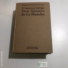 Libros de segunda mano: DON QUIJOTE DE LA MANCHA. Lote 207561876