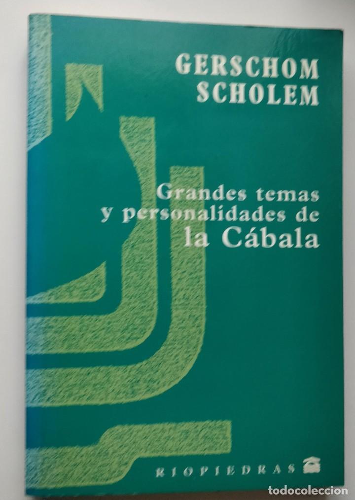 GUIA PRACTICA AL SIMBOLISMO QABALISTICO LAS ESFERAS DEL ÁRBOL DE LA VIDA ** GARETH KNIGTH (Libros de Segunda Mano - Parapsicología y Esoterismo - Otros)