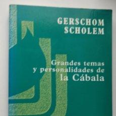 Libros de segunda mano: GUIA PRACTICA AL SIMBOLISMO QABALISTICO LAS ESFERAS DEL ÁRBOL DE LA VIDA ** GARETH KNIGTH. Lote 207973662